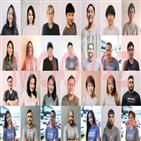 이주,서비스,고객,지원,제공,생활,세계,플랫폼,기술,물류