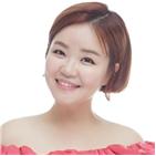 김효진,아이,소식