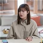 남지현,캐릭터,연기,모습,연기력