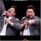 김준현,사람,뚱뚱,유민상,편견