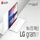 제품,브랜드,마사지,LG,그램,시장,시리즈,잇몸,매출,안마의자