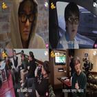 뮤직비디오,기리보이,이언티,농담,촬영,감독