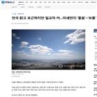 기사,연합뉴스,기술,날씨,데이터,국내,엔씨,연구