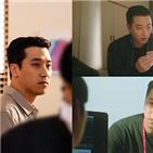 하원,자신,사람,김정우,반의반