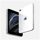 아이폰,할인,이용,애플,구매,고객,출시