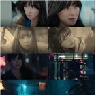 최강희,액션,모습,백찬미
