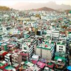 수도권,공급,서울,주택공급,재개발,주택,이후,이상,사업,공공재개발