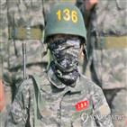 손흥민,훈련,훈련병,경험,사격,자가격리