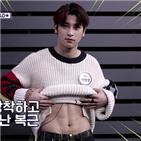 아이돌,시즌2,아이돌리그