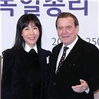 슈뢰더,총리,김소연,파탄