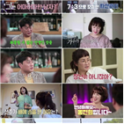 이지,트로트,가수,시스터즈,방송,토크,부산