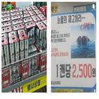 일본,맥주,아사히,최근,지난해,소비자,마트