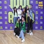 라디오,무대,효정,아이돌,MBC,김신영