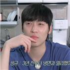 냉면,존박,트루존쇼,유튜브,오이,브이로그,공개