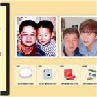 부모님,아이돌,포커스미디어코리아,참여