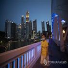 싱가포르,외국인,요청,임대료,급여,월세,인하