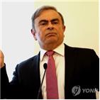 일본,회장,터키,검찰,레바논