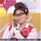 김다비,김신영,이모,둘째,아침마당