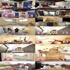 셰어하우스,매물,의뢰인,시청률,선택,서울