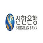 신한은행,전세자금대출