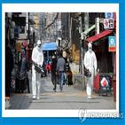 한국,확산,발병,감염,추적,평가,억제,성공
