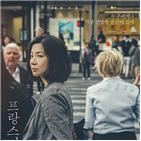 감독,김호정,영화,미라,연기,프랑스여자,배우,개봉