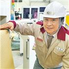 제품,회장,나노,개발,부사장,생산라인,발전소,적층,조직