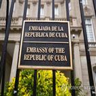 쿠바,미국,테러지원국,재지정,정부,이유