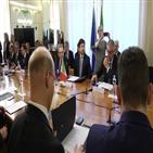 코로나19,유럽,슬로베니아,선언