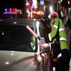 감지기,음주,음주단속,운전자,경찰