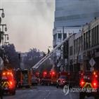화재,소방관,폭발,발생,시내