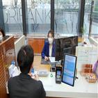 은행,신청,대출,고객,마스크,창구,방역