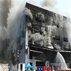 화재,이상,창고,방안,작업,이천,국토부,성능
