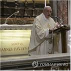 교황,요한,성베드로대성당,바오로,미사,이날