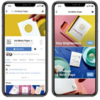 페이스북,서비스,광고,제품,쇼핑,온라인,아마존,시장,구축