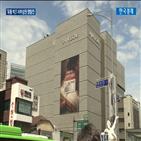 영등포,경쟁,롯데백화점,신세계백화점,상권