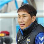 유상철,감독,인천