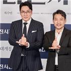 조진웅,감독,정진영,영화,출연