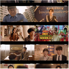 가열찬,방송,만식,열찬은,꼰대인턴,이만식,꼰대부장,MBC,수목미니시리즈,시청률
