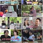 커플,미팅,김민우,이지,박현정,김호중,유혜정