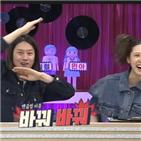 이정현,김희철