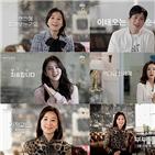 부부,세계,방송,배우,최고,스페셜,지선우,이야기