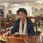 할머니,대표,활동,위안부,문제