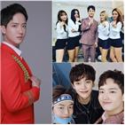하동근,미스터트롯,꿀맛,가수,데뷔곡,트로트,정호,유튜브