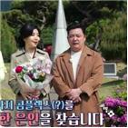 여에스더,이원규,건강365,홍혜걸,콤플렉스,얼굴