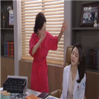 오혜원,고재숙