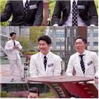 서장훈,트로트,안정환,김병현,편애중계