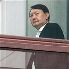 보도,한겨레신문,총장