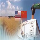 중국,미국,1단계,무역합의,이행