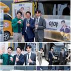 꼰대인턴,영탁,미스터트롯,특별출연,방송,촬영
